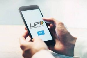 Make UPI payments without internet connection with just a secret code